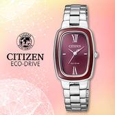 CITIZEN 星辰手錶專賣店 EM0006-53W 女錶 Eco-Drive光動能 日系 不鏽鋼錶帶 紅面 藍寶石玻璃鏡面