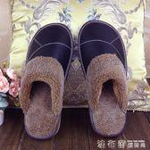 毛毛鞋保暖棉拖鞋冬季男女居家牛皮拖鞋情侶家居地板防滑厚底棉鞋 法布蕾