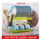 廚房置物架用品用具