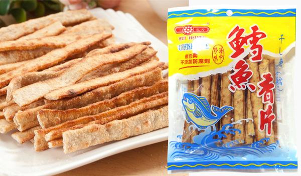 原味鱈魚風味香片80g 經濟包 古早味 團購點心 【AK07033】 99愛買小舖