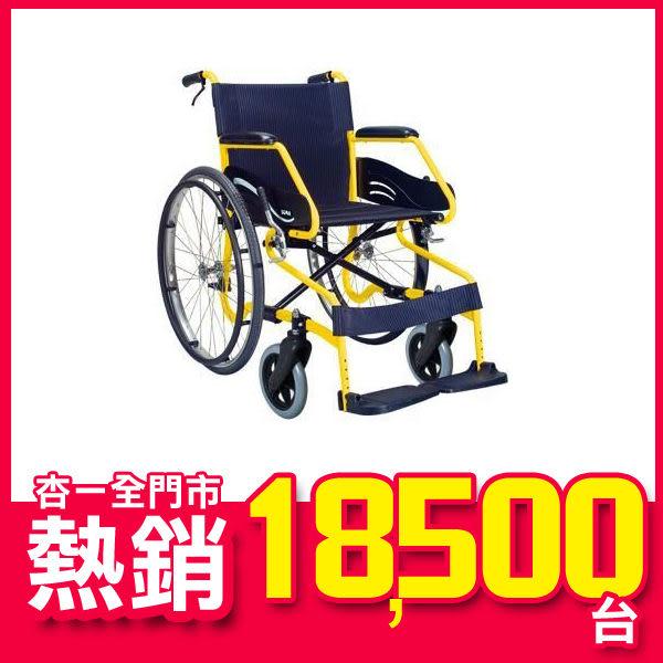 康揚 手動輪椅SM-100.3,7x22吋後輪 (單台) 11.5公斤【杏一】廣促