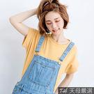 【天母嚴選】正韓-細條紋親膚柔棉圓領上衣(共二色)