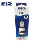 【奇奇文具】愛普生EPSON T03Y100 NO.001 黑色 原廠墨水瓶