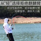 釣魚竿 清水魚竿手竿日本進口碳素超輕超硬28調台釣竿漁具鯽鯉魚桿釣魚竿 MKS 歐萊爾藝術館