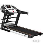 立久佳 MT900跑步機家用款室內迷你電動折疊超靜音多功能健身器材 Ic279【優品良鋪】