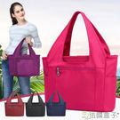 手提包-法國盒子.輕量純色簡約百搭大容量手提包(共五色)JLS-3223