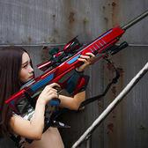 玩具槍 兒童巴雷特狙擊水彈槍男孩子仿真玩具手槍小孩bb軟彈搶可發射子彈 酷動3Cigo