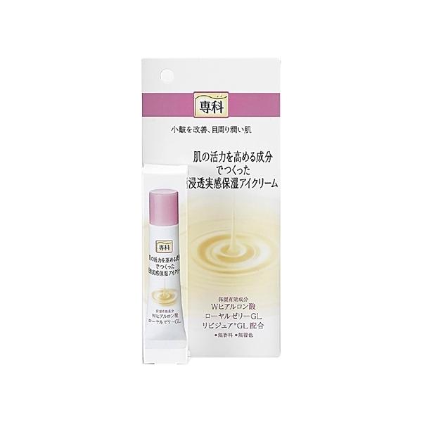 SHISEIDO 資生堂 保濕專科修護眼霜(15g)【小三美日】