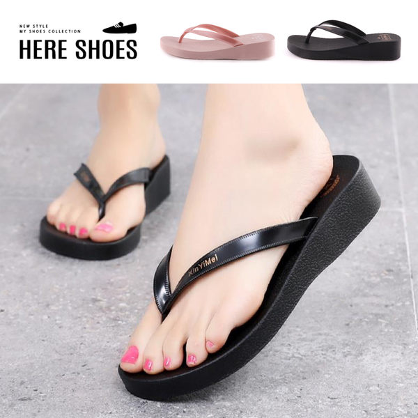 [Here Shoes]涼拖鞋-前1.5  後3.5cm 簡約純色 楔形夾腳拖鞋 人字拖鞋-AN116