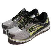 BROOKS 慢跑鞋 Glycerin 14 甘油系列 十四代 灰 黃 超級DNA動態避震科技 運動鞋 男鞋【PUMP306】 1102361D022