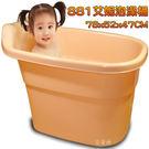 艾妮兒童泡澡桶 大浴盆 洗澡桶 泡湯桶 ...