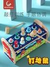 玩具 0幼兒童益智力嬰兒1一2歲半3男孩女孩寶寶敲打老鼠【聖誕禮物】