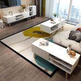 雙十二鉅惠 茶几電視櫃邊櫃簡約現代客廳電視櫃組合實木腿北歐邊角幾小戶型多功能桌子XW