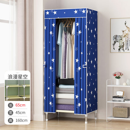 簡易衣櫃家用臥室出租房布衣櫃結實耐用鋼管加粗加固現代簡約收納 「免運」