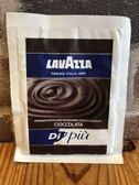 金時代書香咖啡 LAVAZZA CIOCCOLATO 巧克力粉極純系列 20g/5包