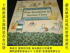 二手書博民逛書店Science罕見Stories of Ancient Chin