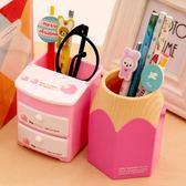 優惠兩天得力小學生筆筒可愛筆桶創意時尚辦公兒童用文具正韓風小清新簡約