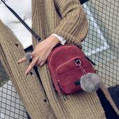 條絨毛球多用迷你小雙肩包女秋冬季女士后背包百搭潮 優樂居生活館