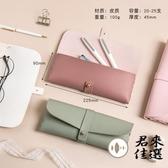 皮質筆袋大容量簡約收納文具盒考試鉛筆盒【君來佳選】