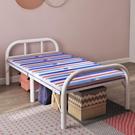 折疊床 折疊床單人午休辦公室午睡簡易便攜家用租房雙人單人床木板鐵床架【快速出貨八折鉅惠】