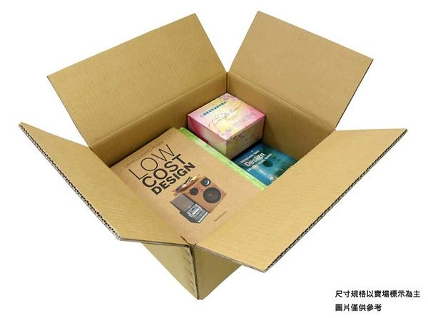 AB楞紙箱 (HABCS022) - 5入/組 郵寄/宅配/搬家/收納