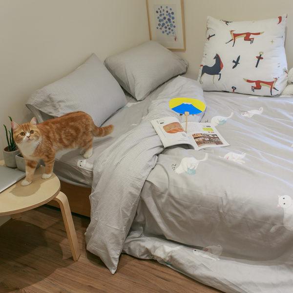 雪糕 S2 單人床包雙人薄被套三件組  100%純精梳棉  台灣製 棉床本舖