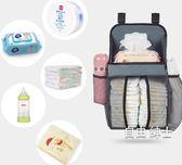 嬰兒床收納袋游戲床掛袋床頭收納嬰兒床置物架尿布掛袋木床通用七夕禮物