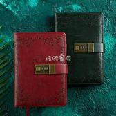 筆記本 復古B6密碼本多功能帶鎖日記本創意手賬記事本文具筆記本子加厚歐 珍妮寶貝