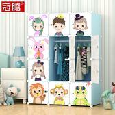 兒童衣柜卡通組裝簡易小柜子寶寶嬰兒衣服收納簡約現代經濟型WY【全館免運低價沖銷量】
