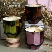 香薰蠟燭玻璃杯無煙進口精油香氛蠟燭禮品盒助眠蠟燭熏香大豆蠟燭【潮咖地帶】
