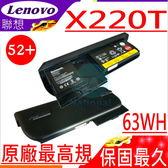 LENOVO X220T 電池(原廠6芯超長效)-IBM 電池- 0A36285,0A36286,42T4877,42T4878,42T4879,聯想 電池