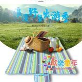野餐墊 可摺疊INS風野餐墊防潮墊戶外便攜沙灘墊草地墊加寬郊游野餐布 2色