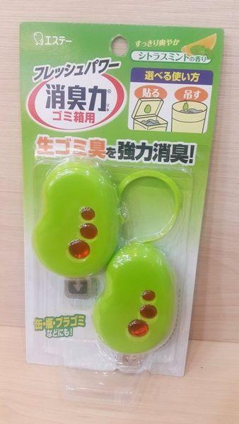 日本原裝 雞仔牌 芳香消臭劑/垃圾桶異味消臭力--120222