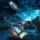 Mcdodo 8K 雙HDMI轉接線轉接頭音頻轉接器編織線電視電腦投影PS4 金甲系列 200cm 麥多多