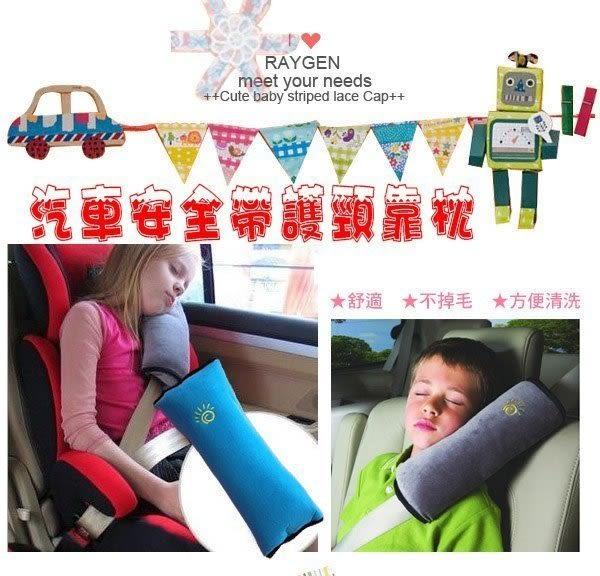 兒童安全帶護套 護肩 安全帶靠枕 安全帶枕 超大蓬鬆 麂皮絨靠枕 靠枕 頭枕 護頸枕 兒童靠枕