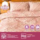 純棉〔水榭花影〕雙人三件式床包+枕套組