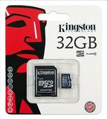 Kingston SDC4/32GB 金士頓 Micro SD TF 手機 平板 記憶卡 SDHC