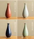 玉壺春禪意中式手工陶瓷小花瓶茶幾裝飾擺件干花插花花器【小獅子】