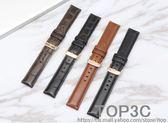 丹靈公主 代用dw手錶帶真皮男女黑 紅 白 棕色鱷魚牛皮通用錶鏈帶「Top3c」