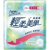 康乃馨輕柔美學-貼身棉量多型衛生棉25.5cm X16片X3包【愛買】