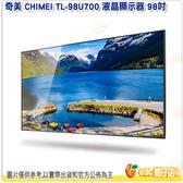 含基本安裝 奇美 CHIMEI TL-98U700 液晶顯示器 98吋 電視 螢幕 4K 附視訊盒
