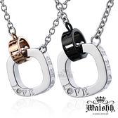 Waishh玩飾不恭【浪漫記憶】珠寶白鋼項鍊/情侶對鍊/情人禮物【單鍊價】