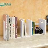 伸縮創意桌面小書架收納架辦公書架桌上置物架簡易學生迷妳小書架