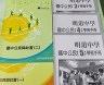 二手書R2YBb 107《公民與社會 一.二+國中公民3~5 學習手冊》明道中學