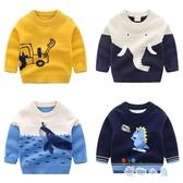 寶寶卡通毛衣 男女童童裝兒童套頭針織衫線衣潮【奇趣小屋】