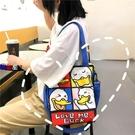 帆布袋 手提包 帆布包 卡通印花 補習袋 斜挎包 單肩包