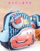 正版Disney 迪士尼汽車總動員系列 幼兒園書包 寶寶後背包RB0011