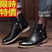 馬丁靴-真皮拉鏈尖頭工裝中筒男靴子2色64h76[巴黎精品]