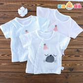 嬰兒上衣9寶寶5純棉短袖新生兒夏裝開衫半袖夏季薄款0-3個月6衣服