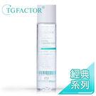 【TGFACTOR®】水晶潔膚液200ml/清潔 卸妝 保濕  一次滿足肌膚三大需求